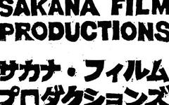 Sakana Film Productions Logo, 2011; Linoleum block print